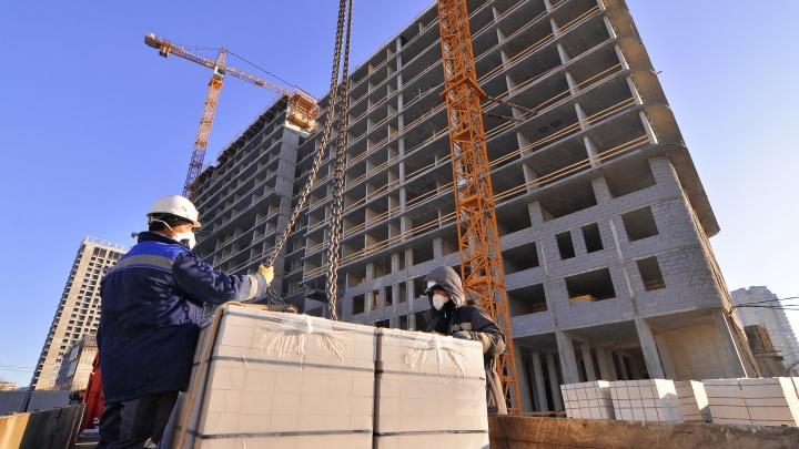 Ипотека под 1% стартовала сегодня в Екатеринбурге