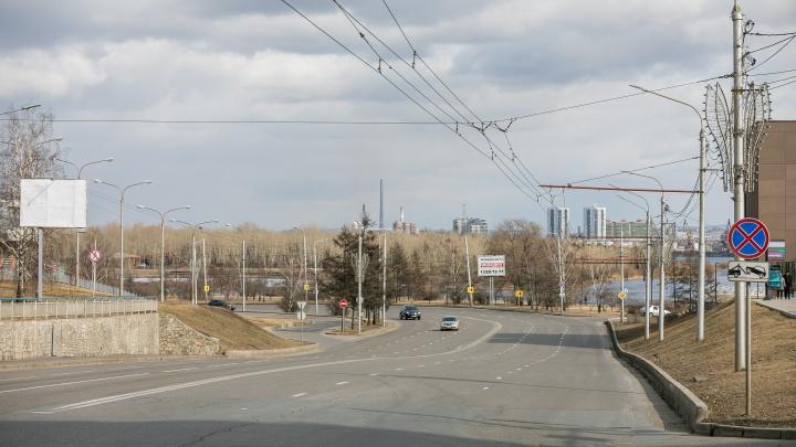 Производитель «Бионорда» поставил в Красноярск обеззараживающий шампунь для дорог