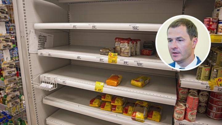 Мэр Ярославля рассказал о пустых полках с крупой и незаполненных ресторанах