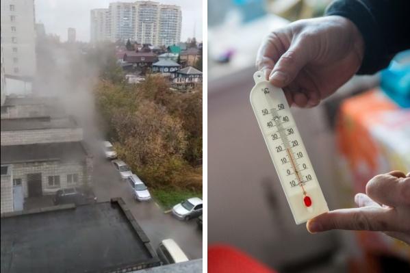 Без отопления остались 18 домов