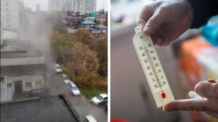 Пар во дворе: в Кировском районе несколько домов остались без отопления из-за аварии