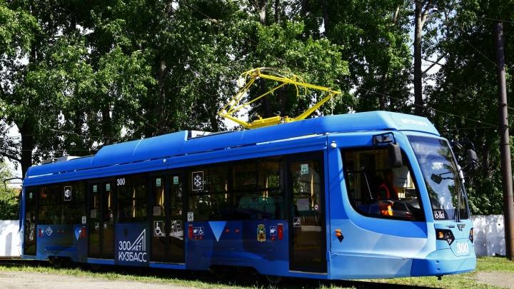 В Новокузнецке работают трамваи с Wi-Fi и кондиционером. Показываем, как они выглядят