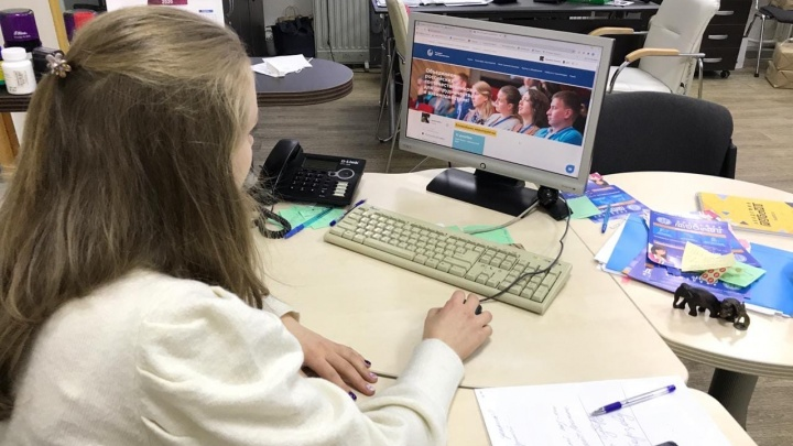Россияне, которые живут за границей, смогут делиться опытом на площадке «Молодые соотечественники»