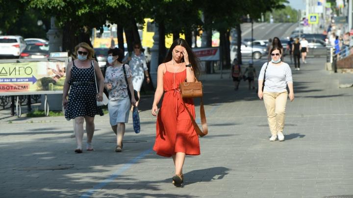 «Это жестокая ситуация»: синоптики сообщили, что ливни так и не доберутся до Екатеринбурга