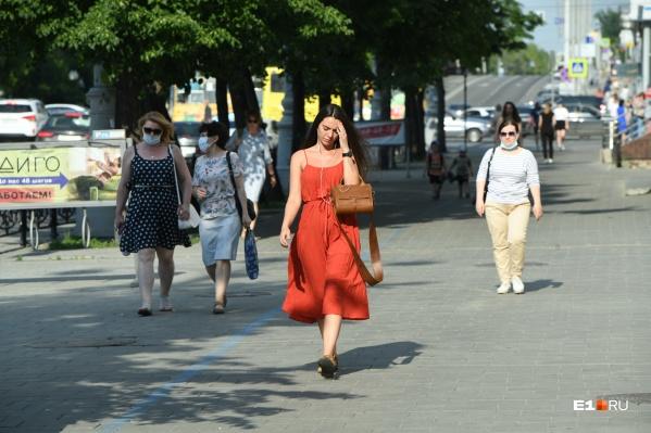 Екатеринбургу очень нужен дождь, но его пока не будет