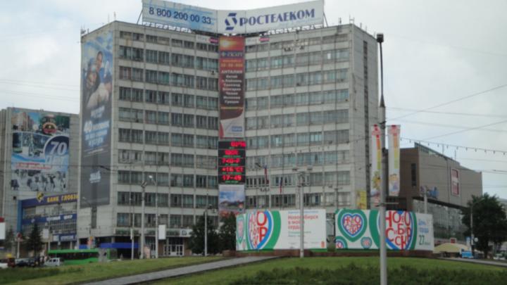 В Новосибирске нашли место для стелы трудовой доблести