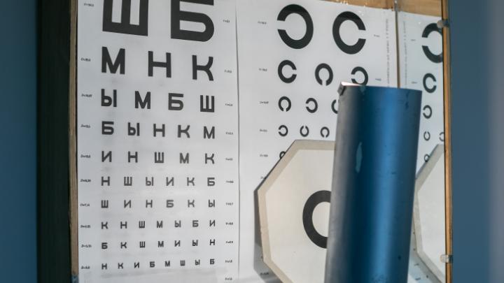 В глазном центре Красноярска коронавирусом заразились 89 человек