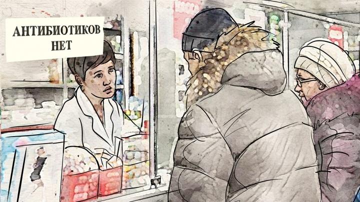Нужно ли пить антибиотики при ковиде? И чем это опасно? Разбираемся вместе с врачами из Новосибирска