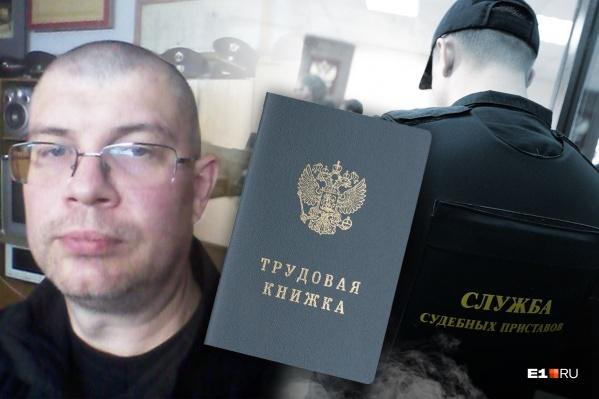 Сергей Глазырин уверен, что он полностью вменяем, а уволили его по другим причинам