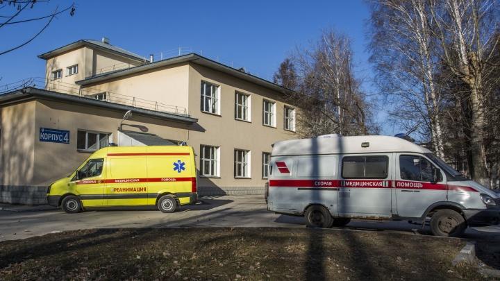 Новосибирец сломал ребра жене — теперь ему грозит до 8 лет тюрьмы