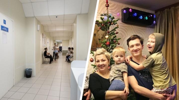 Минздрав проверил поликлинику №13 после публикации НГС о 10-дневном ожидании врача (и нашел нарушения)