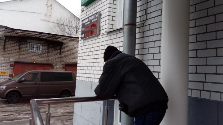 В Архангельске продают евро за 90 рублей после «чёрного понедельника»
