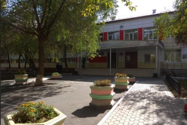 Школа, в которой произошел несчастный случай