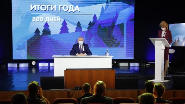 Закулисье пресс-конференции губернатора Кузбасса: колонка корреспондента NGS42.RU