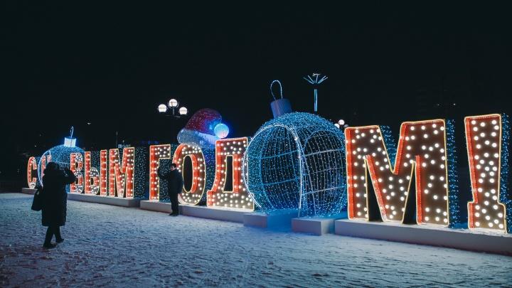 Ударят тридцатиградусные морозы? Будет снегопад? Погода на Новый год в Тюмени