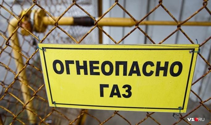 Жителей двух районов Волгограда 23 июля массово оставят без газа