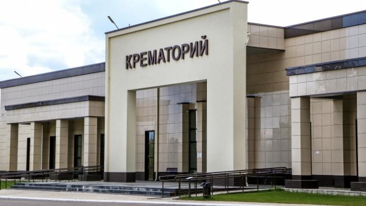 Новая услуга от крематория: нижегородцы смогут оформить собственные похороны заранее