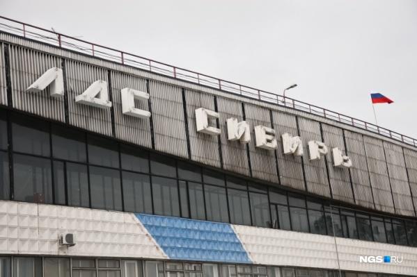 Проект реконструкции ЛДС «Сибирь» будет соответствовать международным стандартам