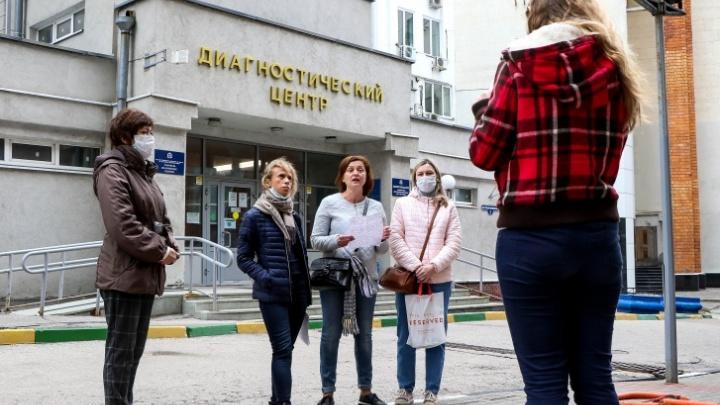 Главврач нижегородского КДЦ пообещал «изыскать деньги» для выплат компенсаций сотрудникам