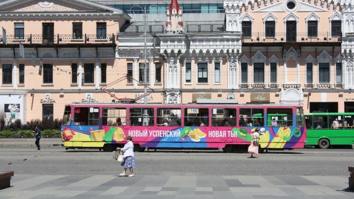 «Дешевле не станет, это маркетинговый ход»: читатели Е1.RU — о новых тарифах транспортной реформы