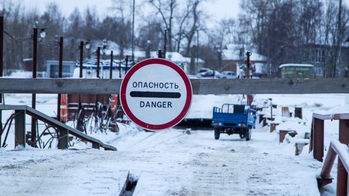 Транспортные переправы на острова Архангельска закроются в конце этой недели