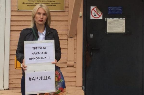 Активисты требуют наказать виноватых в смерти двухлетней пациентки