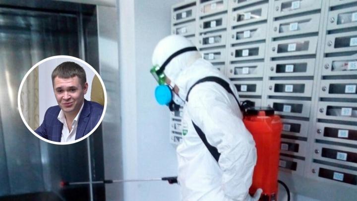 За 38 миллионов рублей сын почетного консула Кореи проведет дезинфекцию тюменских многоквартирников