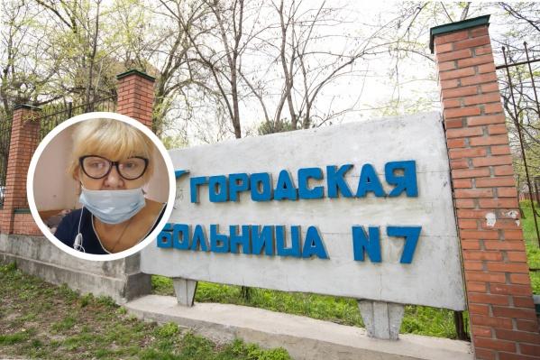 """По словам Любови Тимченко, без лечения остались <nobr class=""""_"""">50–60</nobr> пациентов"""