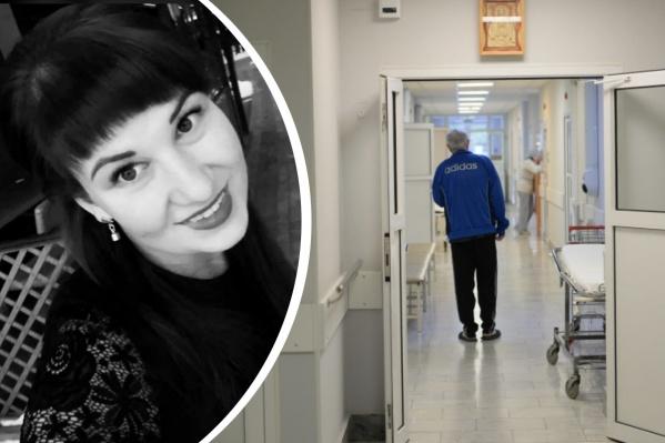 Врачам, допустившим смерть 29-летней Екатерины Ямщиковой, грозит до 5 лет лишения свободы