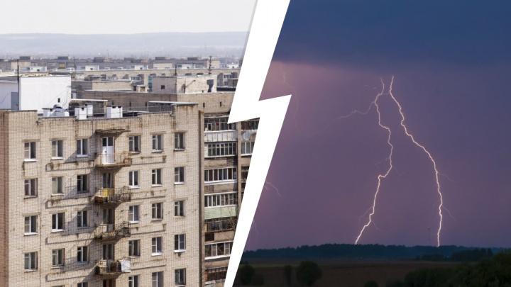 Упавшая с 9-го этажа женщина и предупреждение МЧС: что случилось в Ярославской области за сутки. Коротко