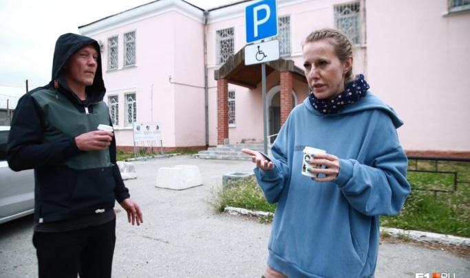 Полицейские признали, что защитники отца Сергия могли нарушить права журналиста Ксении Собчак
