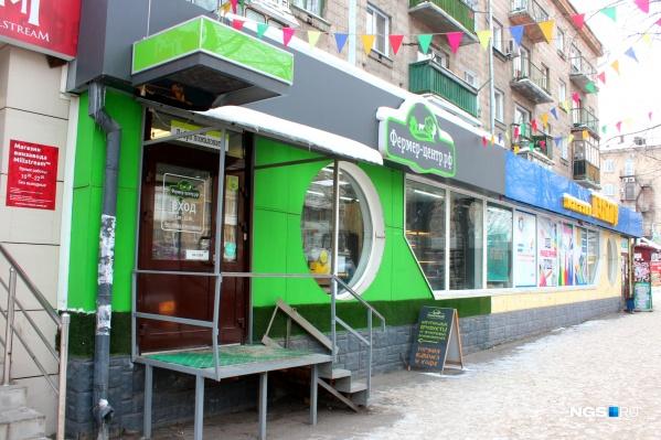 В Новосибирске работает уже больше 40 магазинов сети «Фермер-центр»