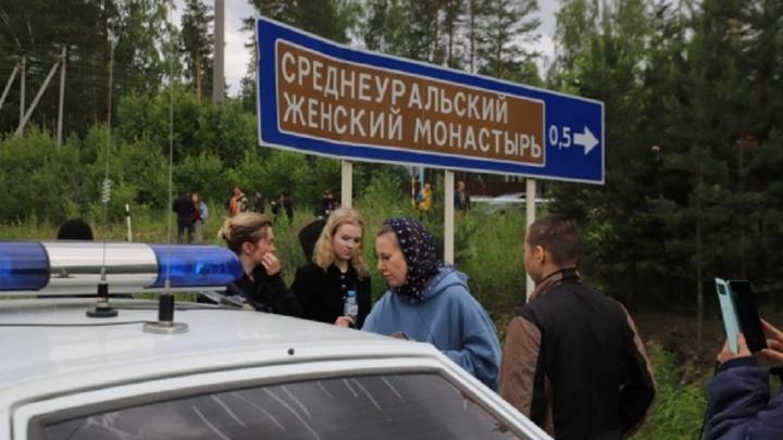 Избитые люди и стертые записи: 5 главных фактов о нападении на Ксению Собчак в Среднеуральском монастыре