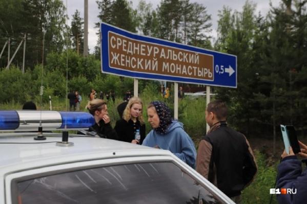 Конфликт произошел на территории Среднеуральского монастыря