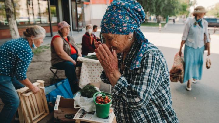 Сколько получают тюменские пенсионеры? Рассказываем про самые большие и маленькие выплаты
