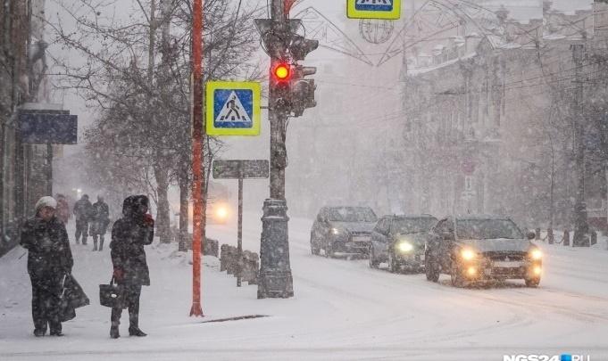 Снег и умеренный мороз: прогноз погоды на выходные в Красноярске