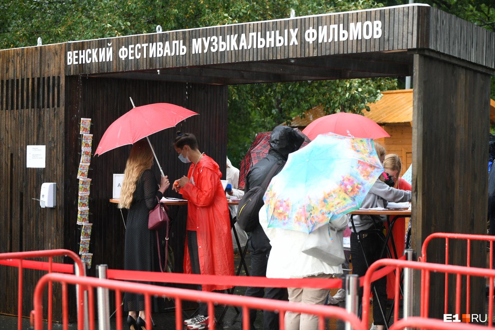 Гости фестиваля прятались от дождя под зонтами