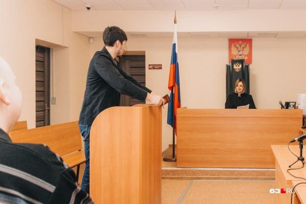 Служители Фемиды назначили условное наказание
