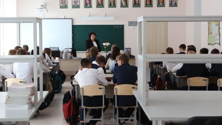 Школьникам в Уфе раздали анкеты с провокационными вопросами. Попробуйте ответить на них вместе с детьми