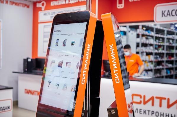 Выбрать технику можно онлайн или в магазине с помощью удобных терминалов