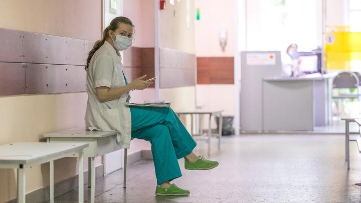 В Красноярском крае 524 человека заразились коронавирусом