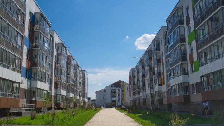 «Обстоятельства оказались сильнее»: известный на Урале застройщик продаст последние квартиры
