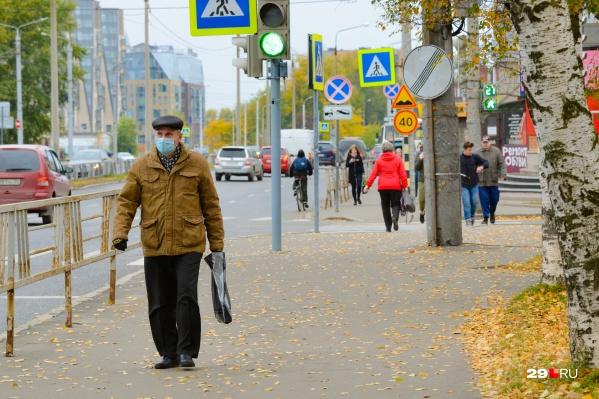 За нарушение масочного режима гражданам грозит штраф от 1 до 30 тысяч рублей