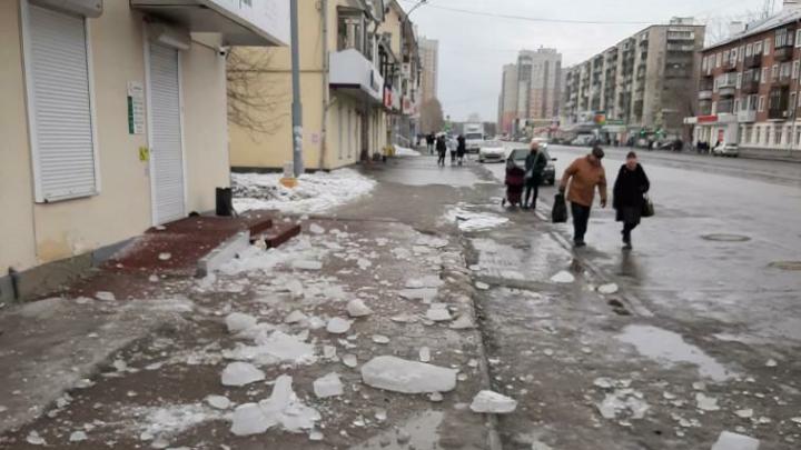 На Уралмаше на женщину с двумя детьми рухнула глыба льда