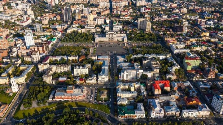Самый лучший город — это родной: фотограф Слава Степанов снял Самару с высоты