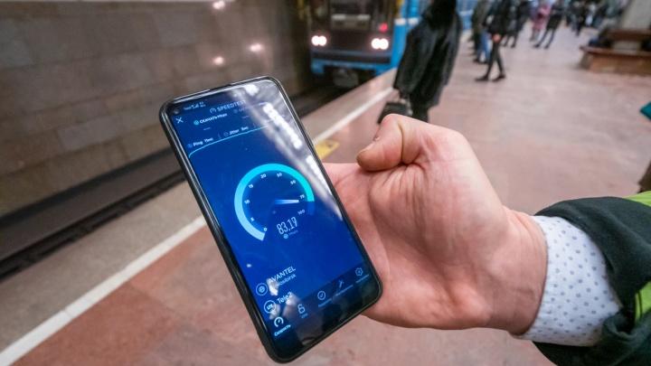 На всех станциях новосибирского метро появился скоростной мобильный интернет 4G+ от Tele2