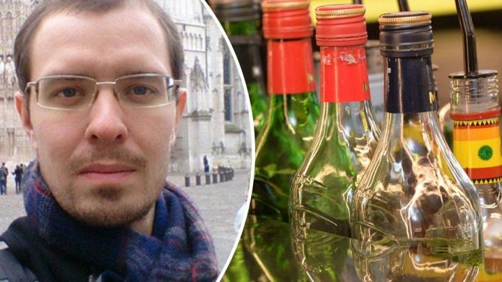 Все попытки запретить алкоголь в России закончились провалом. Уральский историк объясняет почему