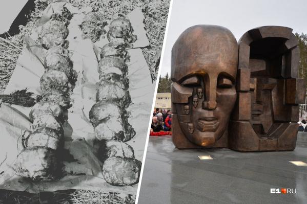 В начале 90-х археологи обнаружили на 12-м километре Московского тракта лишь часть захоронений. Сегодня там находится мемориал памяти жертв политических репрессий. В 2017 году там открыли памятник работы Эрнста Неизвестного «Маски скорби»