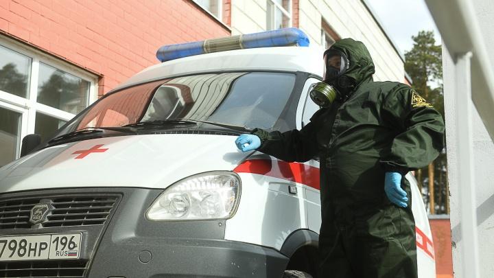За сутки в Свердловской области выявили коронавирус еще у троих человек