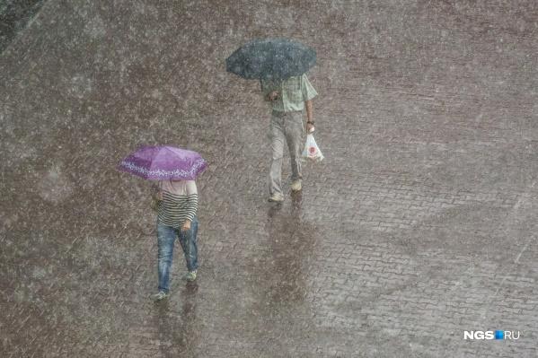 В начале этой недели нам пригодятся зонтики